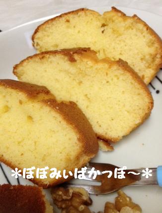 723-cake1.png