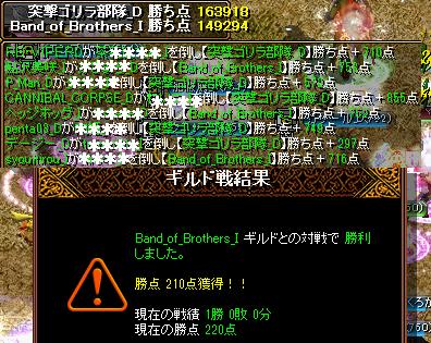 729-last1.png