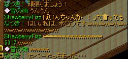 729-natukichan00.png