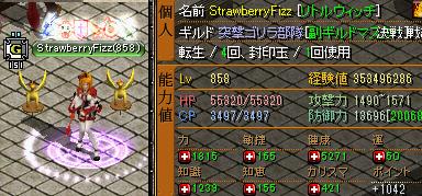 729-totugori-1.png