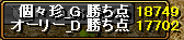828-27gv2.png
