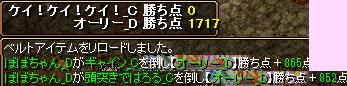 GV-1223-kei-00.png
