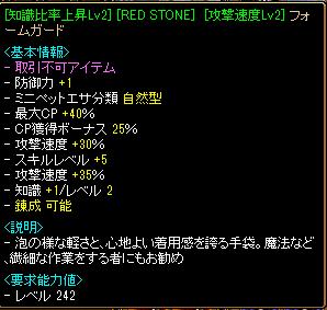 soubi-k-fomu1.png