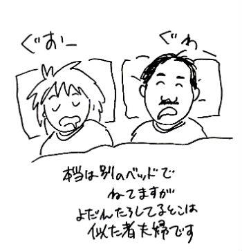 20120811_01.jpg
