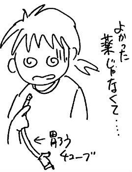 20120811_03.jpg