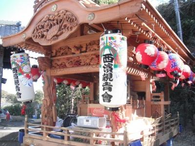 H.26.1.28西浜祭礼2