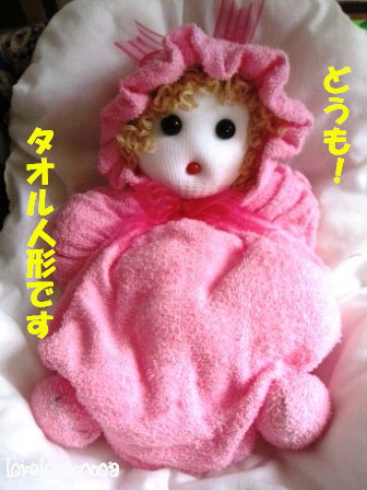 IMG_9456-cocoa_20120802195057.jpg