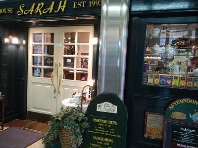 Tea House SARAH