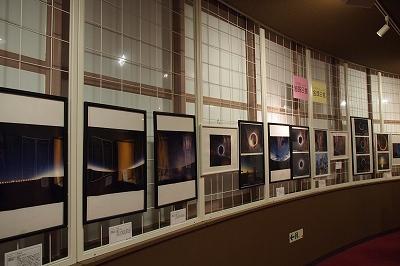 日食写真展