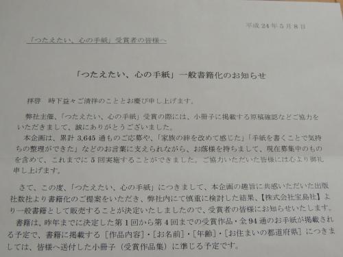 DSCN0425_convert_20120601095159_20120903125918.jpg