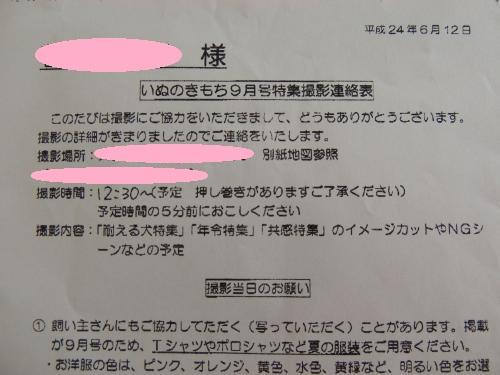 DSCN1659_convert_20120622083024.jpg
