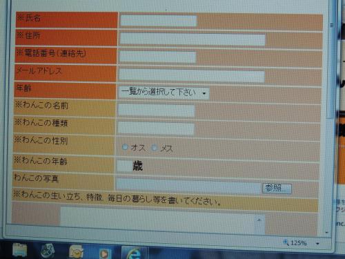 DSCN2192_convert_20120705002949.jpg