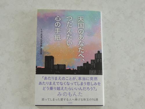 DSCN4336_convert_20120903095917.jpg