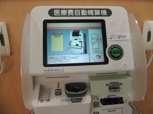 DSCN4983_convert_20121031065938.jpg