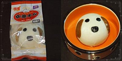 cats_20130206150102.jpg