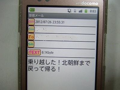 s-DSCF7516.jpg