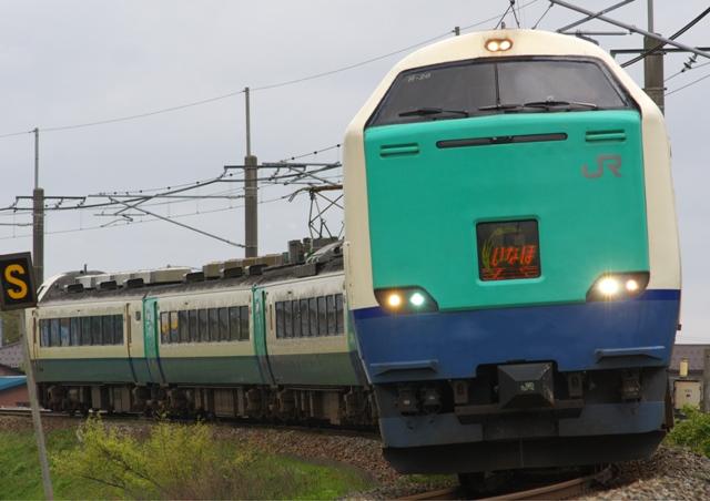 120512-JR-E-485-inaho-sasaki-1.jpg