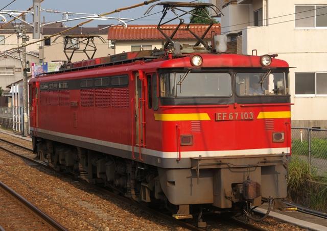 120727-JR-F-EF67-103-saijou-1.jpg