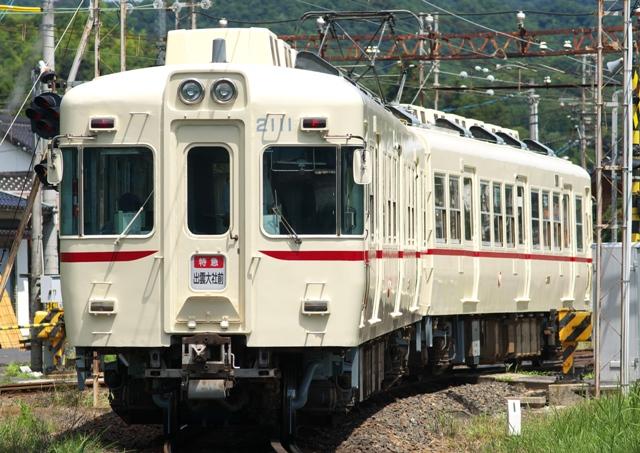 120728-ichibata-keiou-1.jpg