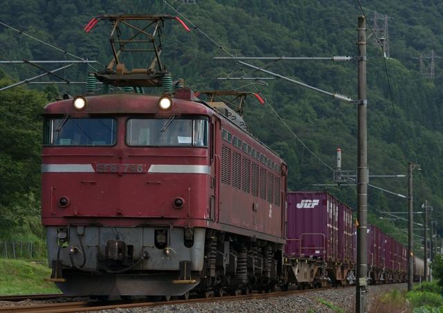120819-JR-F-EF81-746-yuo.jpg