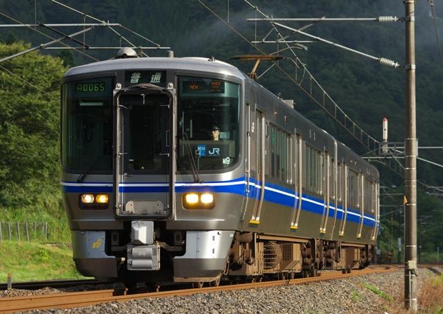 120819-JR-W-519-yuo.jpg