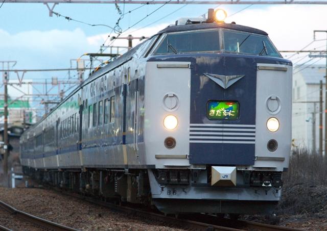 121231-JR-W-Exp-kitaguni-1.jpg