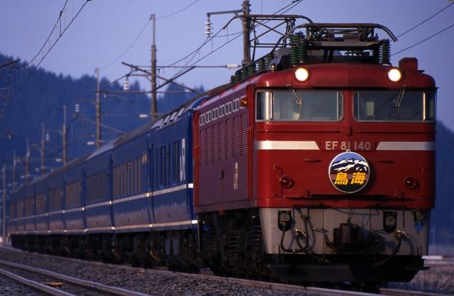 JR-E-EF81-chkai-2.jpg