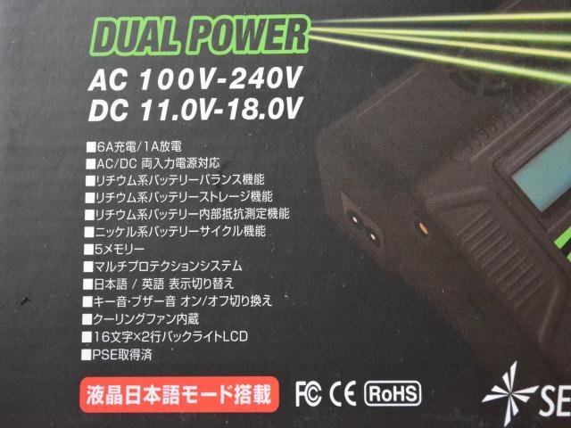 DSC_0090_convert_20130222161029.jpg