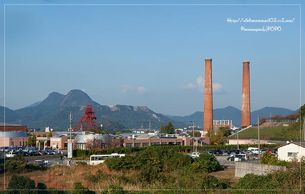 石炭記念公園