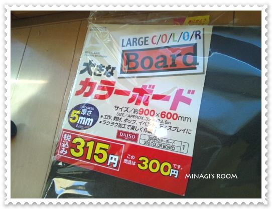 20120410 (25)のコピー