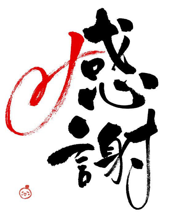 """""""最感謝的人"""" 學生不會寫! - 華視新聞網 - 華視新聞網_插圖"""