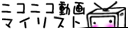 jump_nicodouMylist_forBlog_jp_01.jpg