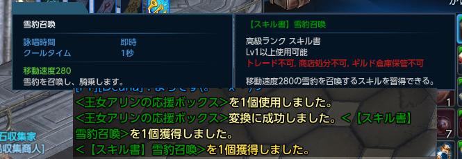 matayuki.jpg
