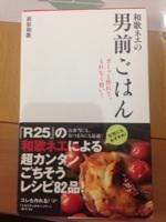 image_20130311220611.jpg