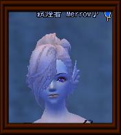 Merrow♪