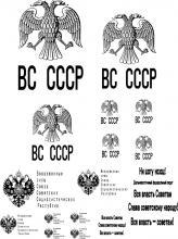 ソ連web