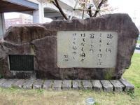 2012.4.17 JR日向駅・若山牧水の碑