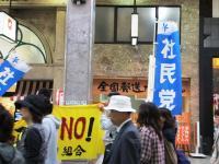2012.5.3 憲法集会デモ3