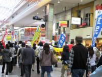 2012.5.3 憲法集会デモ4