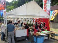 2012.5.19 カツオのタタキ3