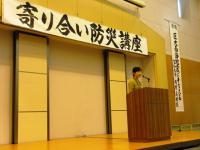 2012.5.24 池田での防災講座1
