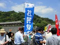2012.6.10 集会・社民党大分