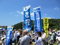 2012.6.10 集会・社民党