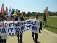 2012.6.10 集会・社民党大分、内田代表、草薙先生