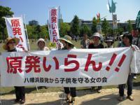 2012.6.10 集会・八幡浜子どもを守る会