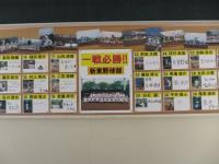 新居浜東野球部写真1