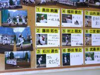 新居浜東野球部写真3
