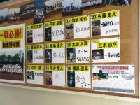 新居浜東野球部写真4