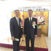 2013.3.15 宇田社長と