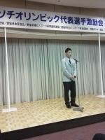 2014.1.31 青野令選手 サイズ変更